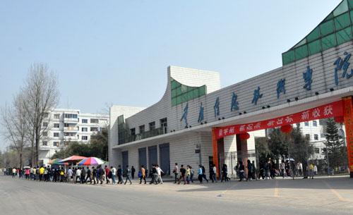 重庆信息技术职业学院简介图片