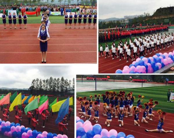 重庆市轻工业学校田径运动会隆重开幕