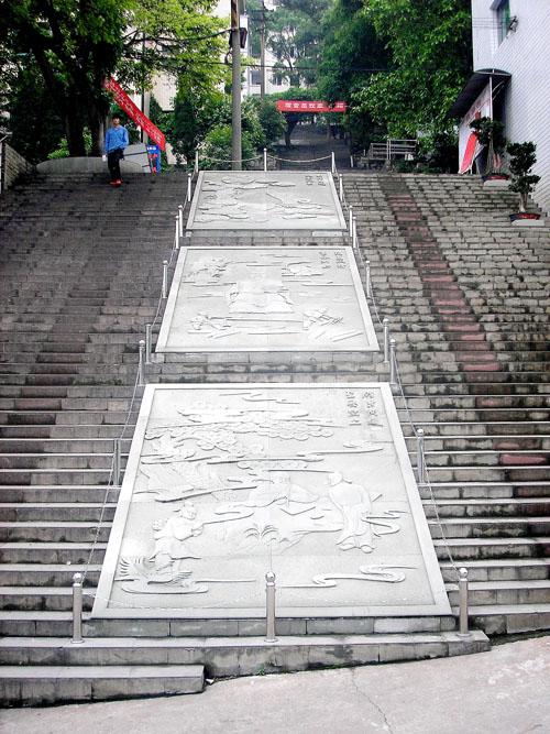重庆市工业技师学院校园风光